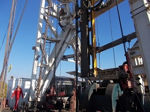 Another Well has been Successfully Drilled with an External Drilling Contractor Commissioned by JSC