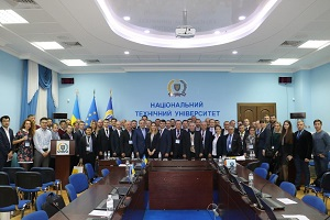 Participation In The International Scientific And Practical Conference DTEK Naftogaz