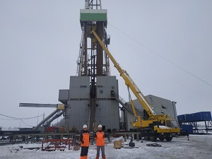 Drilling of The First Well on the New Field
